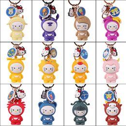 $enCountryForm.capitalKeyWord Australia - Cartoon Keychain Female Bags Pendant Jewelry 12 Constellation Cute Big Circle Hand Strap Honeymoon Pendant Female Key Ring Small