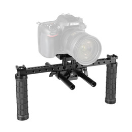 qr plate UK - CAMVATE Open-ended Camera Cage Kit With ARCA QR Plate & 15mm LWS Rod System & Rubber Grips Item Code: C2198