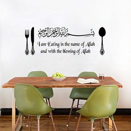 $enCountryForm.capitalKeyWord Australia - Islamic Vinyl Wall Stickers DINING KITCHEN ISLAMIC Wall Art Decals ' Eating in the name of ' Bismillah CF24