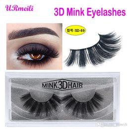 URmeili 3D Mink Eyelashes 100% Cruelty free Lashes Handmade Reusable Natural Eyelashes Wispies False Lashes Makeup E series mink eyelash