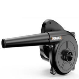 Multipurpose Electric Air Pump Dual purpose air blower Suction blower vacuum cleaner on Sale