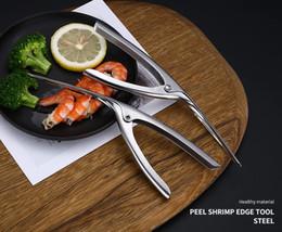 Class Kitchens NZ - Restaurant High-Class Stainless Steel Smart Shrimp Peeling Plier Kitchen Easy Peel Shrimp Clamp Housewife Handy Shrimp Peel Tool