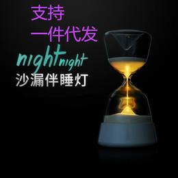 Hourglass Night Light Usb With Sleep Small Touch Dimming Send Girlfriend Boyfriend Birthday Originality Gift