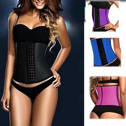 2e7ea9e581 Women Waist belly Sport Corset Latex Rubber Trainer Slimming Shaper  Underbust lady girl Body sheath Shaper Shapewear Strapless