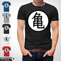 a23a571ddc Funny Baseball Shirts Australia - Goku's Training Symbol Baseball T-Shirt -  Dragon Ball Mens