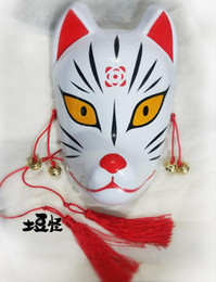 Painting Faces Australia - Hand- painted Fox Mask Japanese Fuse Teppo Musume No Torimonocho Full Face Halloween Animal PVC Mask Masquerade Cosplay Party Mask