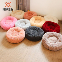 Wholesale round houses for sale – custom MEGAN CHEN Dog Long Plush Dounts Beds Calming Bed Hondenmand Pet Kennel Super Soft Fluffy Comfortable for Large Dog Cat House