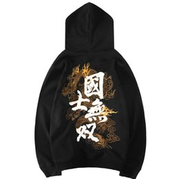 $enCountryForm.capitalKeyWord UK - 2019 SS Chinese Style Embroidery Dragon Hoodies 100% Cotton M-4XL Couples Loose Embroidery Pocket Long Sleeve Sportswear Hoody