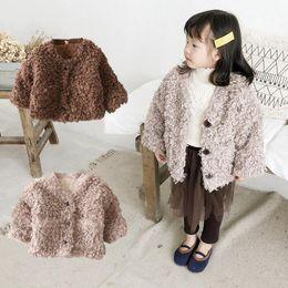 Verdickte Pullover Mädchenjacke Herbst und Winter 2018 Neue koreanische Version Ocean Roll Mädchenjacke Kinderjacke im Angebot