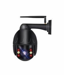 $enCountryForm.capitalKeyWord UK - 1080PWireless spherical monitor outdoor HD night vision 360 zoom wifi ball machine network surveillance camera
