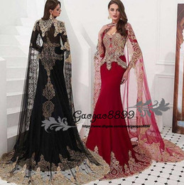 $enCountryForm.capitalKeyWord Australia - Mermaid Evening Dresses Dubai Abaya Arabic with Long wrap gold lace applique illusion tulle long sleeves special Occasion Prom Formal Gowns