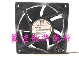 12 Cm Fan Australia - PELKO Motors R1238H24BPLB1 DC24V 0.37A 12 cm 120*38 2-wire converter fan