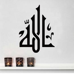 $enCountryForm.capitalKeyWord Australia - 1 Pcs Islamic Muslim Hasbi Calligraphy Arabic Art Wall Stickers Islam Vinyl Wall Quote House Decoration Home Decor