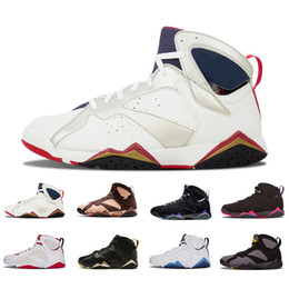 olympic football 2019 - New Patta X 7 Ray Allen Olympic 7s Men GMP Basketball Shoes Bordeaux Hare GMP Blue mens Raptor Trainers Runner sports Sn
