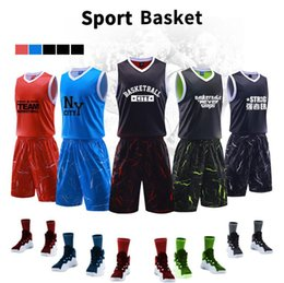 1294a29f8 Summer new ball suit basketball suit set custom