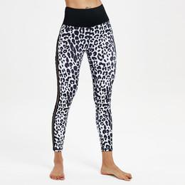 5967c030061187 Women's Leopard print Side Stripe Sexy Butt Lift Workout Leggings Hip Push  Up Yoga Pants Shapewear Skinny Tights