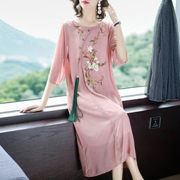 $enCountryForm.capitalKeyWord Australia - Summer New Pattern Nation Embroidery tassel Silk Dress Woman Embroidered Dresses female