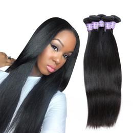 8-28inch бразильский объемная волна человеческих волос пучки 3/4/5 шт. Норки перуанские прямые наращивание волос необработанные девственные волосы переплетения пучки