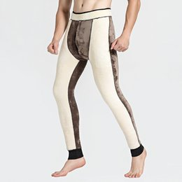 ad46c846c89399 600g Thicken Winter Warm Mens Leggings Tight Men's Long Johns Plus Size  Tights Male Thermal Warm Pants Underwear 568