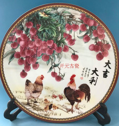 dali arts NZ - Qing Qianlong pastel Daji Dali porcelain plate Jingdezhen antique porcelain antique old porcelain ornaments craft gift