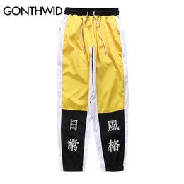 pants block UK - GONTHWID Color Block Patchwork Harem Pants Chinese Character Printed Thin Joggers Pants Mens Hip Hop Casual Streetwear Trousers Y19060601