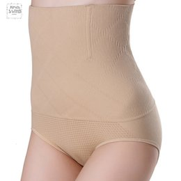 seamless corset shapers underwear Australia - Seamless Women Shapers High Waist Slimming Tummy Control Knickers Pants Briefs Magic Body Shapewear Lady Corset Underwear
