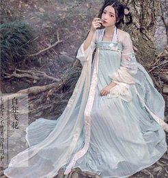 $enCountryForm.capitalKeyWord Australia - Hanfu female Chinese style costume super fairy Qi chest skirt improvement suit student summer fairy is about to be out of print