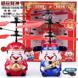 Spreader toy online shopping - Induction Vehicle Crystal Ball Luminescence Xiaofeixiandi Spreader Remote Control Toy Children Helicopter Suspension Fairy