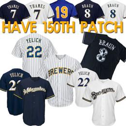 newest 9dd4e e5ff0 Robin Yount Baseball Online Shopping | Robin Yount Baseball ...