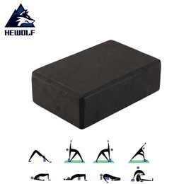 $enCountryForm.capitalKeyWord Australia - Hewolf 23*15*8cm Home Exercise Good Material EVA Yoga Block Brick Foam Exercises Roller Fitness Tool Yoga Blocks Dropshipping