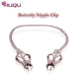 sex nipple chain NZ - Butterfly Bosom Nipple Clamps quality metal bdsm toys chain nipple sucker sex toys for women adult sex products shop