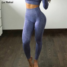 new-vital-seamless-gym-leggings-high-waist.jpg cb2bb1ce053