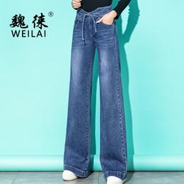 $enCountryForm.capitalKeyWord Australia - Women High Waist Denim Drawstring Wide Leg Pants Blue Loose Palazzo Trousers 2019 Spring Summer Fashion Minimalist Jeans J190626
