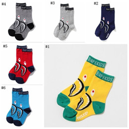 2019 New Style Mens Fashion Printed Cartoon Animal Crocodile Shark Zebra Dog Robot Skateboard Colorful Socks Soft Comfortable Stockings Underwear & Sleepwears