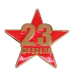 $enCountryForm.capitalKeyWord Australia - Vintage Soviet red star pin USSR Communism badge military army uniform brooch men patriot jewelry gift