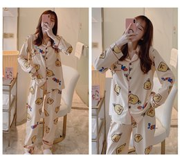 Turn service online shopping - YF587 spring and summer cute cartoon ladies pajamas set autumn lapel cardigan long sleeved trousers home service