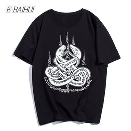 $enCountryForm.capitalKeyWord Australia - E-BAIHUI Men Short Sleeve Summer Cotton High Quality Snake Print Fashion Casual T-shirt Men's Hip Hop T-shirt T-149