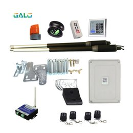 $enCountryForm.capitalKeyWord Australia - GALO Linear Actuator DC Worm Gear Automatic Swing Gate Opener (photocells, lamp,push button,gsm operator optional)