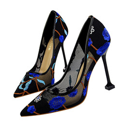 Flowered Evening Shoes UK - Women Sexy Lace High Heels Embroidered Pumps Flowers Dress Shoes Wedding Party Evening Ball Stiletto Lady Slip On Shoes Sandals