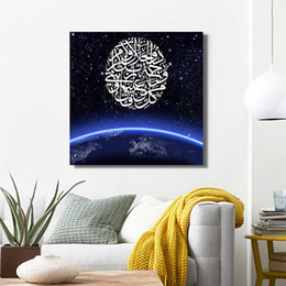 $enCountryForm.capitalKeyWord NZ - 1 Pcs Modern Art Posters and Prints Canvas Painting Earth and Starry Sky Islamic Writing Wall Painting for Living Room No Frame