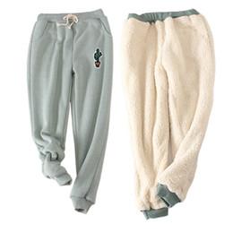 $enCountryForm.capitalKeyWord UK - Lanshanque Cactus Women Pants Green Gray Loose Thick Fleece Winter Long Trousers Casual Velvet Sweatpants Harem Warm Pants MX190716