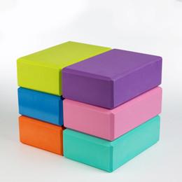 $enCountryForm.capitalKeyWord Australia - Eco-friendly yoga brick natural EVA foam yoga block