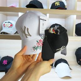 AnimAl hAt birds online shopping - Designer Hats Caps Men Baseball Cap for Mens Womens Car Brand Cap Adjustable Bird and Flower Embroidery Hats Superior Quality color New
