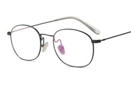 $enCountryForm.capitalKeyWord UK - Star net red with the same eyeglass frame male product retro gold silk flat mirror female can match myopia