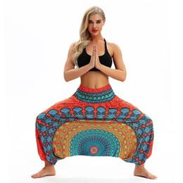 Harem Jumpsuits Women Australia - Sport Women Casual Loose Yoga Pants Trousers Baggy Boho Aladdin Jumpsuit Harem Pants High Waist sport pants JLY0825 #103782