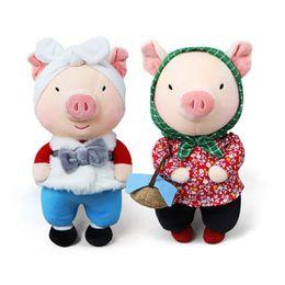 Pattern Cloth Australia - 20170620 Hot Sell Stuffed Animals Plush Soft Seven Pattern Pig Doll Children Doll Cloth Doll Pig Plush Toy Give Girl Birthday Present