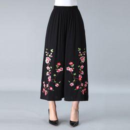 Wholesale ladies boho pants resale online – 2019 Summer New Fashion Women Ladies Pleated Wide Leg Pants Loose Solid High Waist Trousers Stretch Waist Boho Pants Pantalon