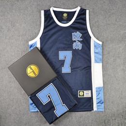 Smaç Ryonan Lisesi No.7 Sendoh Akira Cosplay Yelek Basketbol Forması
