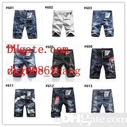 $enCountryForm.capitalKeyWord Australia - Men s Distressed Ripped Skinny Jeans Fashion Designer Shorts Jeans Slim Motorcycle Moto Biker Causal Mens Denim Pants Hip Hop Men Jeans #809