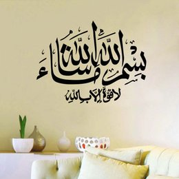 Wall Stickers Name Australia - 1 Pcs In The Name Of God Islamic Muslim Arabic Calligraphy Wall Sticker Removable Home Decor Art Vinyl Decal For Living Room